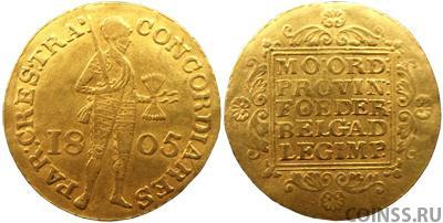Дукт 1805. CONCORDIARES слитно. Санкт-Петербургского монетного двора