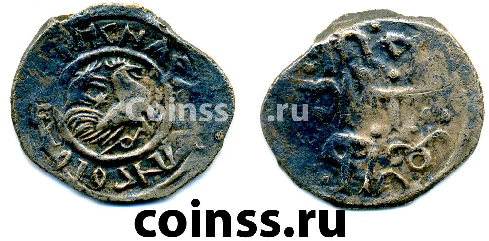 Деньга дмитрия донского каталог со стоимостью монет современной россии