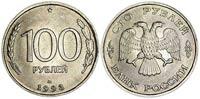 Монеты россии 1996 года монета священный коран 1000 франков купить