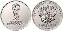 Монета фифа 2018 25 рублей тираж подвижной состав петербургского метрополитена